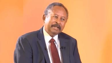رئيس الوزراء السودان عبد الله حمدوك
