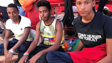 ثلاثة شبان ليبيين ضمن الهجرة غير القانونية - فرانس برس
