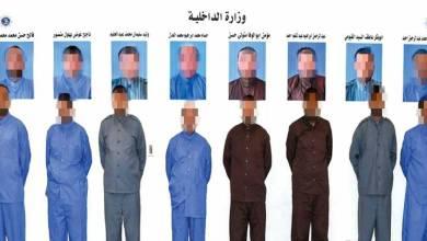 الكويت تستلم من الأجهزة المصرية 15 إخواني متهم بقضايا إرهابية- الصورة نقلا عن القبس الكويتية