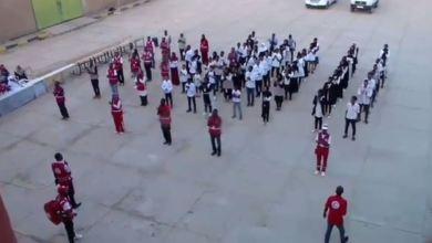البركت .. المخيم التدريبي الشبابي للهلال الأحمر غات