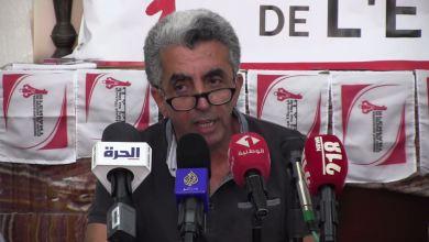 مُعز الشريف - الجمعية التونسية للدفاع عن حقوق الطفل