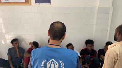 مفوضية الأمم المتحدة السامية لشؤون اللاجئين - ارشيفية