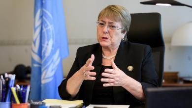مفوضة الأمم المتحدة السامية لحقوق الإنسان ميشيل باشليه