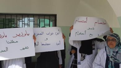 ممرضات سوكنة القروي يطالبن بحق العمل