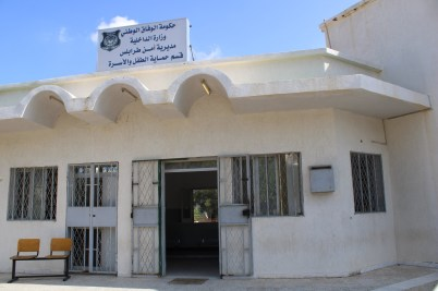 مديرية أمن طرابلس تُكلّف الرائد سمية جبريل برئاسة قسم الطفل والأسرة