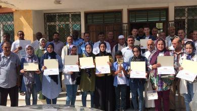 رقدالين - تكريم الطلبة والطالبات الأوائل في نيل الشهادة الإعدادية