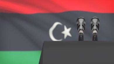 الصحافة - ليبيا