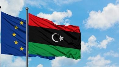 ليبيا - الاتحاد الأوروبي
