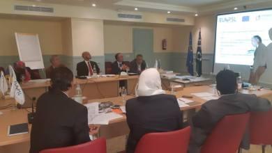 مشروع الاتحاد الأوروبي من أجل القطاع الخاص في ليبيا