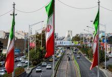 """إيران - """"صورة أرشيفية"""""""
