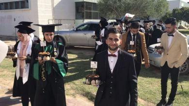 كلية التقنية الطبية بصرمان تحتفي بتخريج 100 من طالباتها وطلابها
