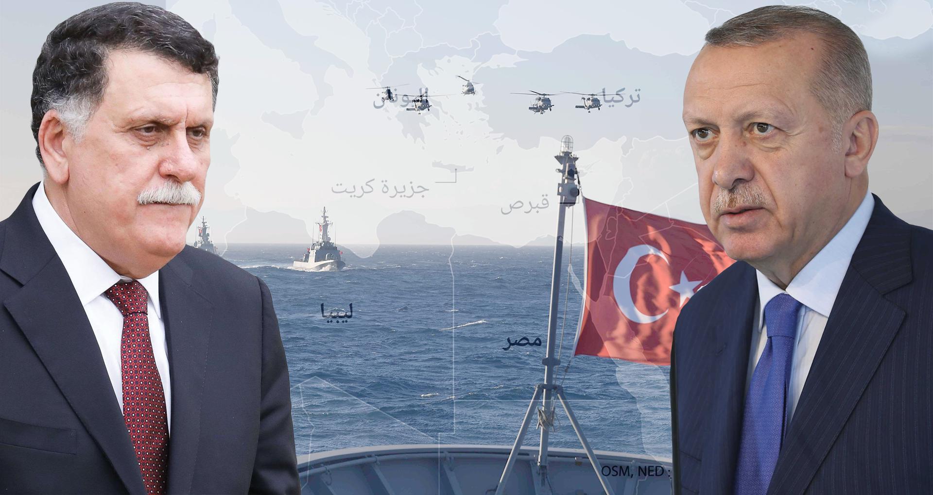 أردوغان - السراج - الخريطة البحرية