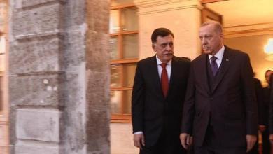 رجب طيب أردوغان و فائز السراج