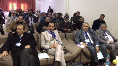 انطلاق فعاليات المؤتمر العلمي الأول لتكنولوجيا علوم البحار بمدينة صبراتة
