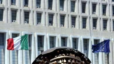 وزارة الخارجية الإيطالية