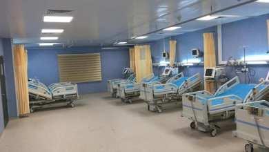 قسم العناية الفائقة بمستشفى غريان يدخل الخدمة من جديد