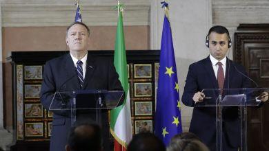 وزير الخارجية الإيطالي لويجي دي مايو ونظيره الأمريكي مايك بومبيو- إرشيفية