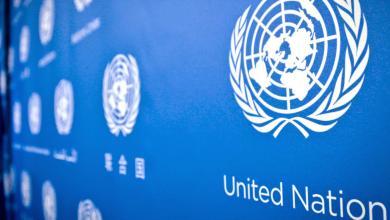 مفوضية الأمم المتحدة السامية لحقوق الإنسان