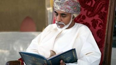 قابوس بن سعيد - سلطان عُمان الراحل