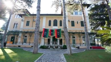 """السفارة الليبية في روما """"أرشيفية"""""""