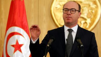 رئيس الحكومة التونسية المكلف إلياس الفخفاخ