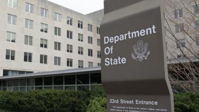 وزارة الخارجية الأميركية - أرشيفية