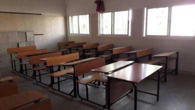 مدارس بلدية سوق الجمعة- إرشيفية