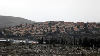 قائمة الأمم المتحدة لــ 112 شركة عالمية تساعد في بناء المستوطنات الإسرائيلية بفلسطين المحتلة