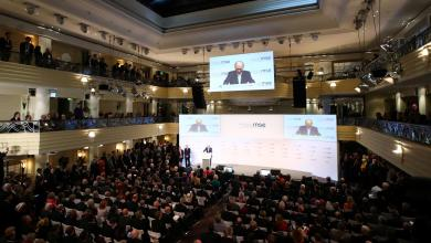 مؤتمر ميونخ للأمن