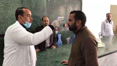 إجراءات احترازية بمنفذ مساعد الحدودي الليبي مع مصر