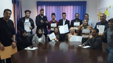 """برنامج تدريبي لمنظمة """"حقوقيون بلاحدود"""" بمدينة بنغازي"""