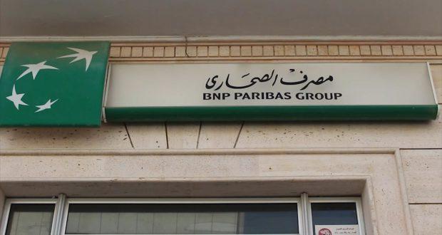 """مصرف الصحارى يقترح بوابة الكترونية لشحن المرتب """"من حوشك"""""""