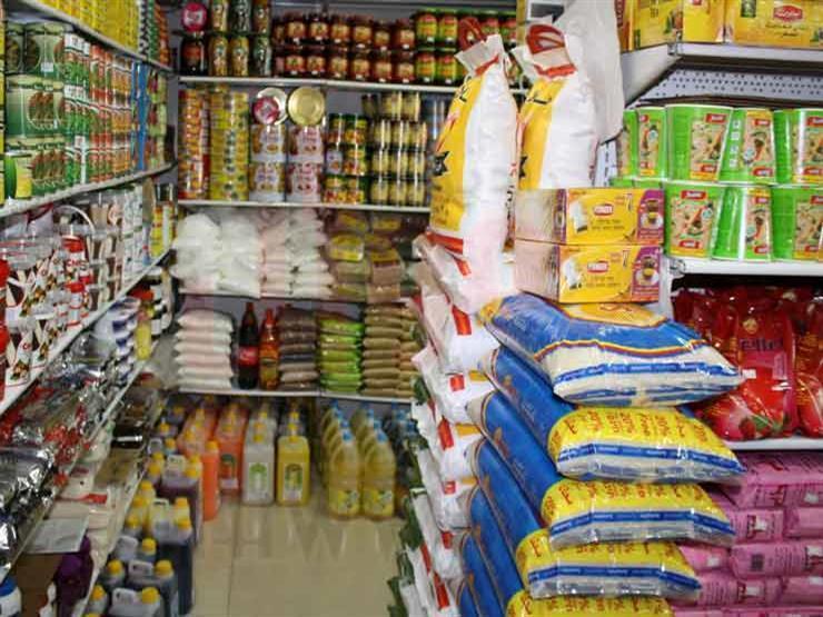 قرار وزارة الصحة بالحكومة الليبية لضبط أسعار السلع التموينية