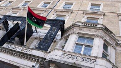 """سفارة دولة ليبيا في لندن-""""أرشيفية"""""""