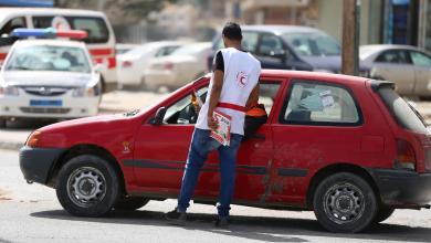 """الهلال الأحمر فرع بنغازي يطلق حملة """"أنت البطل"""" لدعم الكوادر الطبية المجابهة لجائحة كورونا"""