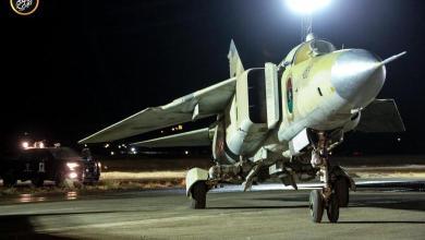 سلاح الجو الليبي التابع للجيش الوطني يستهدف محمية صرمان