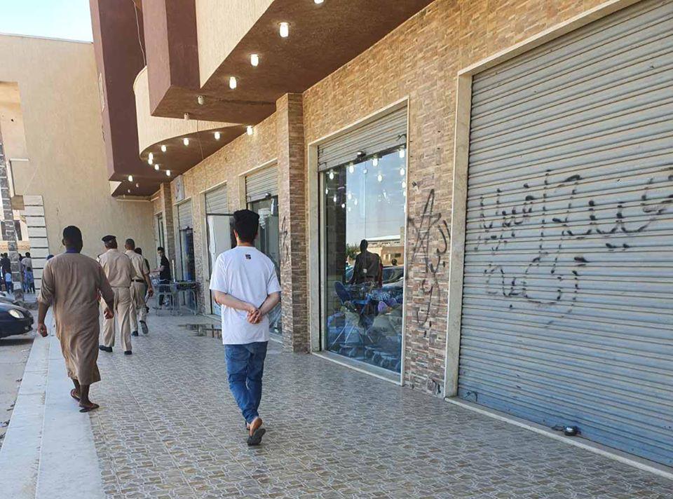 """أمن الجفارة يقفل محلات مخالفة لحظر التجول بسبب كورونا في """"نجيله الغربية"""""""