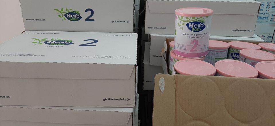 بلدية أبوسليم تعلن توفير كمية من حليب الأطفال