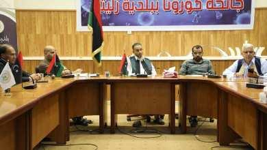 بلدية زليتن تناقش آلية رجوع مواطني البلدية العالقين خارج ليبيا