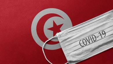تونس - كورونا