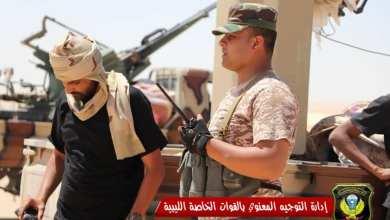 القوات الخاصة-الصاعقة-تواصل تأمينها للموانىء والحقول النفطية