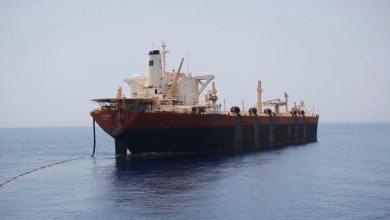 استمرار توقف تصدير النفط الليبي بسبب إغلاق الهلال النفطي من قبل القبائل المحتجة