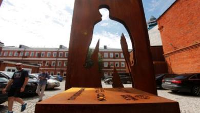 نصب تذكاري لعمال توصيل الطلبات بموسكو