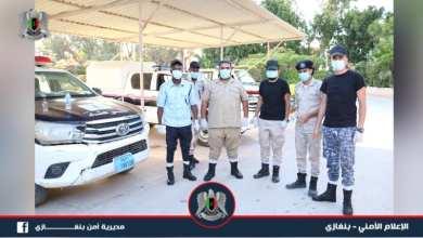قسم شرطة النجدة في مدينة بنغازي