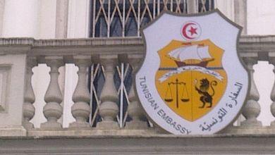 الأمن الإيطالي يقبض على تونسي تهجم على السفارة التونسية في روما