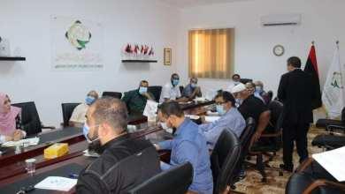 مركز تنمية الصادرات يبحث صادرات الثروة السمكية الليبية