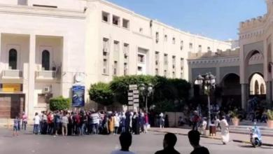 مظاهرة في طرابلس احتجاجاً على حكومة الوفاق وسوء الأحوال المعيشية في البلاد