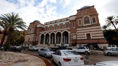 """مصرف ليبيا المركزي طرابلس -""""أرشيفية"""""""