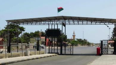 """منفذ رأس جدير الحدودي الليبي مع تونس -""""أرشيفية"""""""