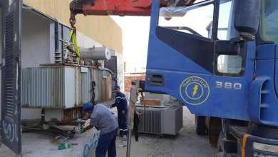 صورة للشركة العامة للكهرباء بالحكومة الليبية- إرشيفية